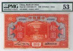 China, Bank of China, Pick#69 S/M#c294-172 1930 10 Dollars - Amoy PMG 53 AUNCI