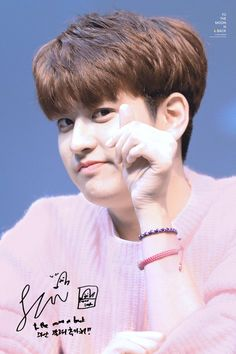 Jung Chanwoo Eaeaeaea so cute