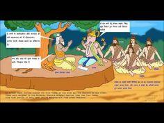 भारत की वंशावली और भारत के राजवंश ( वंशावली चन्द्र वंश भाग - 2)