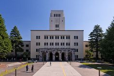 Rank 61 - 70. Tokyo Institute, Japan.  About: Tokyo Institute of Technology is a national top-tier research university located in Greater Tokyo Area, Japan. Tokyo Tech is the largest institution for higher education in Japan dedicated to science and technology.