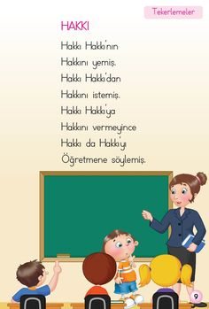 Turkish Lessons, Ms Gs, Grade 1, Kids And Parenting, Homework, Drama, Family Guy, Teacher, Education