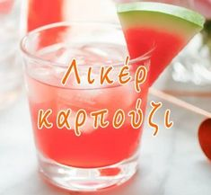 Alcoholic Drinks, Beverages, Cocktails, Sweet Words, Dessert Recipes, Desserts, Food To Make, Smoothies, Recipies
