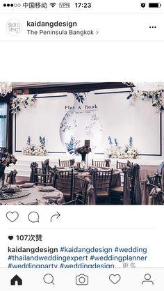 Wedding Backdrop Design, Ceremony Backdrop, Wedding Wall, Wedding Stage, Stage Decorations, Diy Wedding Decorations, Chinese Wedding Decor, Geometric Wedding, Indoor Wedding