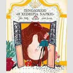 Un orso in hotel Album Jeunesse, Illustrations, Mittens, Books To Read, Kindergarten, Education, School, Winter, Blog