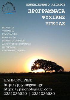 Ελληνική Κοινωνική Έρευνα -Greek Social Research: Δωρεάν δράσεις Προγραμμάτων Ψυχικής Υγείας Πανεπισ...
