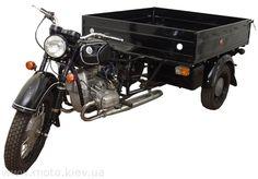 Трицикл Днепр-300