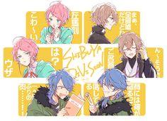Ramuda Amemura, Dice Arisugawa and Gentaro Yumeno Cute Anime Boy, Anime Guys, Korean Painting, Bishounen, Rap Battle, Manga, Wow Products, Guys And Girls, Poses