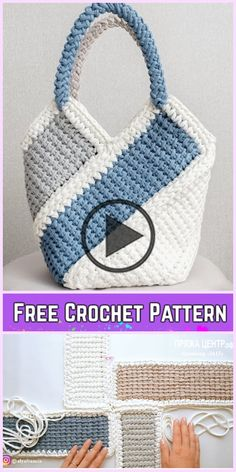 T-shirt yarn Tunisian crochet handbag with ten-stitch pattern Free Crochet Pattern-Video, . # crochet handbags free patterns tutorials T-shirt yarn Tunisian crochet handbag with ten-stitch pattern Free Crochet Pattern-Video, Blog Crochet, Free Crochet Bag, Crochet Shell Stitch, Bobble Stitch, Crochet Tote, Crochet Handbags, Crochet Purses, Crochet Hooks, Crochet Stitches Free