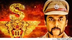 Singam 3 audio to be launched on Nov 30th? - http://tamilwire.net/58431-singam-3-audio-launched-nov-30th.html