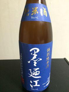 墨廼江 日本酒 SAKE