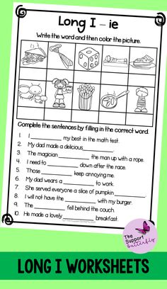 These long vowel worksheets are just what you need for you Kindergarten or First Grade students! These no prep worksheets are perfect for Literacy lessons, Literacy centers or word work. Are you teaching your class about long i sounds - long ie, long igh, long y and long i with magic e? These printables will be easy to implement and engaging during your spelling or reading lessons. These ready to go worksheets are accessible to all students and are easy to implement. Long Vowel Worksheets, Long Vowels, Vowel Sounds, Reading Lessons, Grade 2, Word Work, Literacy Centers, Phonics, Spelling