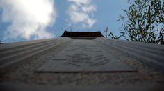 Bilderserie Chinesischer Garten