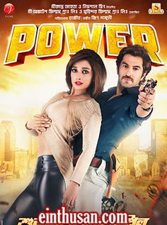 Power (Bengali) Bengali Movie Online - Jeet, Sayantika Banerjee and Nusrat Jahan. Directed by Rajiv Kumar. Music by Jeet Gannguli. 2016 [U/A]