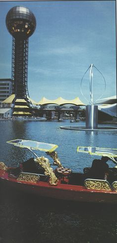 1982 World's Fair, Knoxville, TN; ( We have a giant golf-ball on a stick in Dallas too!)