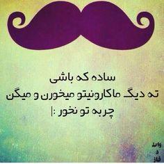 ته ديگ:(((