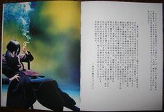 'Talking to Myself' by Yohji Yamamoto (2002)