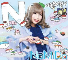 Nmd_gumi_h1