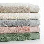 Jennifer Lopez Solid Supima Bath Towels