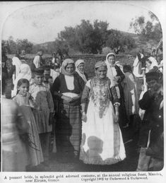 A girl dressed with the typical traditional costume of Messogia Attica Greece, worn by the engaged girls. Greek Traditional Dress, Attica Greece, Empire Ottoman, Old Greek, Greece Photography, Greek History, Family History, Still Picture, Photographs Of People
