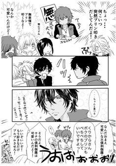 大倶利加羅とプリン3 Japanese Games, Touken Ranbu, Manga, Movie Posters, Twitter, Style, Cool Anime Guys, Anime Girls, Sleeve