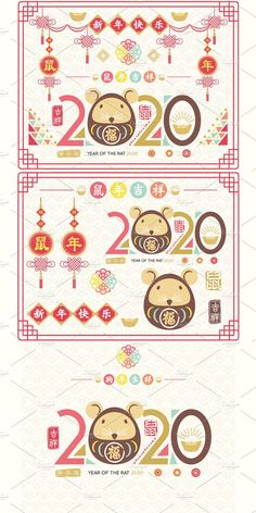 Chinese Design, Year Of The Rat, Web Design, Graphic Design, Web Banner, Chinese New Year, Rats, Color Change, Card Making