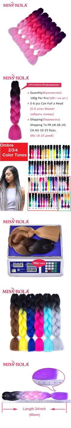 Miss Rola 24inch Ombre High Temperature Fiber Synthetic Jumbo Braiding Hair 100g Crochet Jumbo Braids Hair for Women 60 Colors