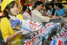 Como Importar Productos Chinos, Idea de Negocio, | IDEAS DE NEGOCIO