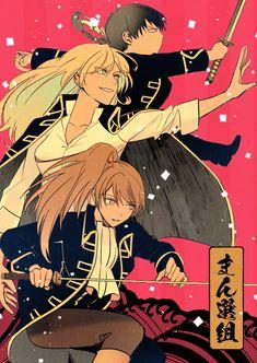Gintama, Kondo Isao, Okita Sorachi, Okita Sougo, Hijikata Toushirou<<this arc was a roller coaster Anime Manga, Anime Art, Natsume Yuujinchou, Okikagu, Another Anime, Manga Pictures, Manga Games, Mobile Wallpaper, Haikyuu