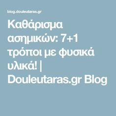 Καθάρισμα ασημικών: 7+1 τρόποι με φυσικά υλικά! | Douleutaras.gr Blog