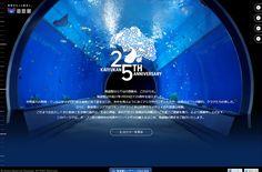 海遊館25周年|世界最大級の水族館 海遊館 | Web Design Clip 【Webデザインクリップ】