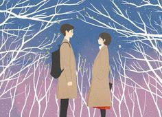Cute Couple Cartoon, Cute Love Cartoons, Cute Walpaper, Park Go Bum, Korean Illustration, Fanart, Bo Gum, Goblin, Korean Drama