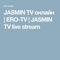 JASMIN TV онлайн | ERO-TV | JASMIN TV live stream Tv Direct, Channel, Live, Jazz, Jazz Music