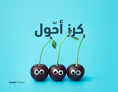 Funny Fruit, Advertising Photography, New Work, Behance, Profile, Graphic Design, Gallery, Creative, Projects