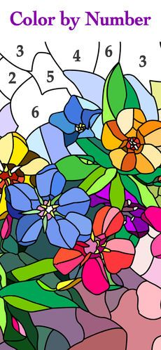 Happy Color Color By Number On The App Store Happy Colors Coloring Books Coloring Pages