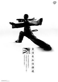 Human Calligraphy - Panadol Joint, Hong Kong on Advertising Served