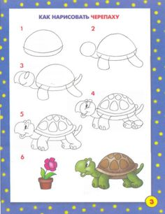 Easy Drawings: Easy drawing lessons for kids Doodle Drawings, Cartoon Drawings, Easy Drawings, Animal Drawings, Doodle Art, Drawing Sketches, Pencil Drawings, Sketching, Drawing Animals