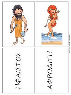 Greek Mythology, Comics, School, Baby, Activities, Ideas, Cartoons, Baby Humor, Infant