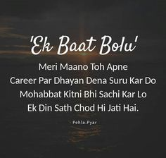 181 Best Ek baat bolu images in 2019 | Quotes, Hindi quotes, Love Quotes