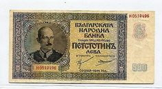 bulgaria-kingdom-1942-500-leva-king-boris-iii-banknote_371879919624.jpg (400×222)