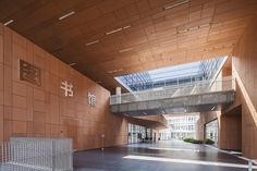 Gallery - Library of South University of Science and Technology of China / Urbanus - 17