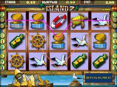 Халява игровые автоматы гараж admiral игровые автоматы бесплатно