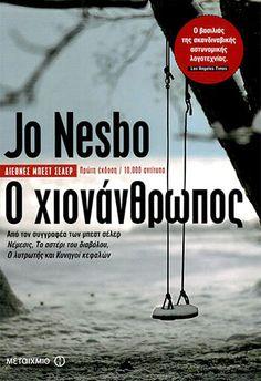 «Ο χιονάνθρωπος», Τζο Νέσμπο - «The snowman», Jo Nesbo