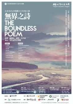2014 台北市內合唱團公演海報  #chorus #choir #sing #performance # taipei #Chamber #singers #poster #design #from #taiwan #2014