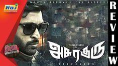 AsuraGuru Movie Review | Vikram Prabhu | Mahima Nambiyar | 15.03.2020 | ... Vikram Prabhu, Channel E, Mafia, Youtube, People, Movies, Films, Film, Movie