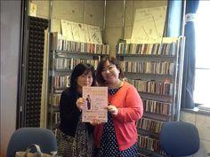 今日アイタイムゲストは一宮消防音楽隊 チューバ奏者の加藤日名子さんがいらっしゃいました!