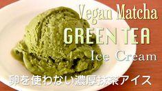 NO EGG Vegan Matcha Green Tea Banana Ice Cream 卵を使わない濃厚抹茶アイス - OCHIKERON...