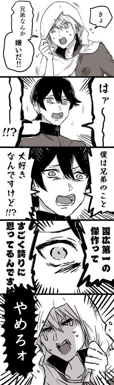 Touken Ranbu, Cute Boys, Animation, Cartoon, Manga, Anime, Comic, Geek, Twitter