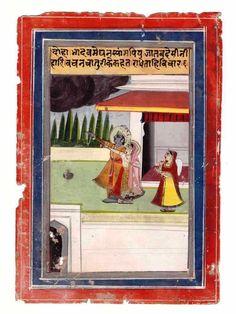 19TH CENTURY ANTIQUE INDIAN MINIATURE PAINTING JAIPUR SCHOOL 9.5'' X 7''