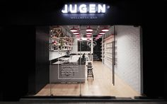 Jugen wellness bar branding by Anagrama ~ Jugen is a brand specializing in health foods, especially juices made from all-natural ingredients and super foods. Since Jugen's products are created with the purpose to cleanse, heal, and detoxify the body, our design proposal takes inspiration from ancient herbal medicine bottles. We added modules to provide cleanliness, modernity and order, much like in a modern laboratory.