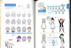 Ich liebe Kugelschreiber Easy Illustration Book von pomadour24